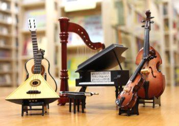 yayli-calgilar-cello-viyolonsel-piyano-piano-orchestra-pianist-music-muzik-aletleri-calgi-muzikal-musical-enstruman-bilgi-site-nedir