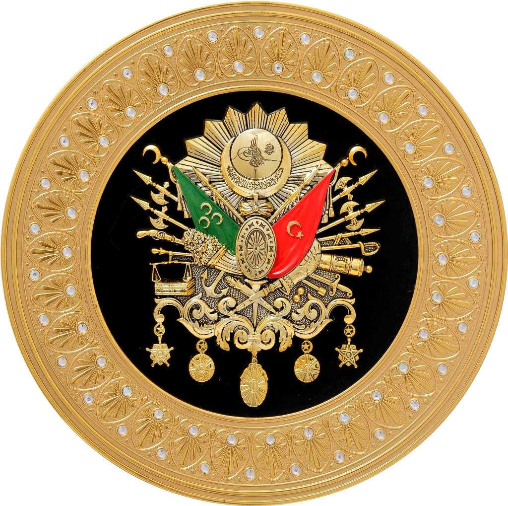 - Osmanlı Devleti Arması, Osmanlı İmparatorluğu Arması, Sembolü Nişanı Simgesi. Osmanli Nişan arma Tugra Sembol Simge. Ottoman Empire