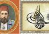 Sultan 2. Abdülhamid Han Osmanlı Müziği Marşları Müzikleri Saray Musikisi Piyano Klasik TÜRK MÜZİK ŞARKI Eser Padişah 1623442