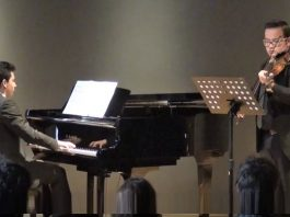 ÖĞRETMEN Marşı–Şarkısı Şiir-Beste: Müzik Akademisi Genç Besteciler, Yeni Besteler Konser ve Söyleşi